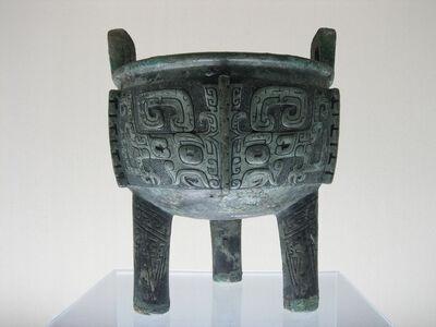 'Ding', ca. 1200–1045 B.C.