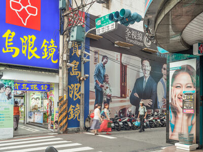 Peter Bialobrzeski, 'Taipei Diary p.70', 2014