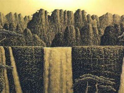 Saenkom Chansrinual, 'Beauty of Nature- Waterfall And Tree'