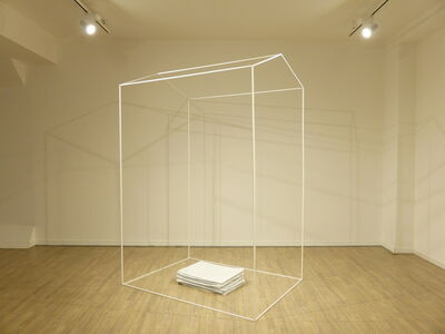 Maïmouna Guerresi, 'Carpets under the roof', 2004-2019
