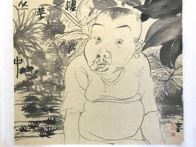Li Jin 李津, 'In The Weeds', 2008