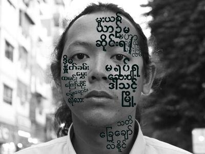 Maung Day, '40 BPM ', 2020