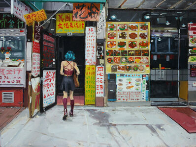 Vincent Giarrano, 'Kira in Chinatown', N.D.