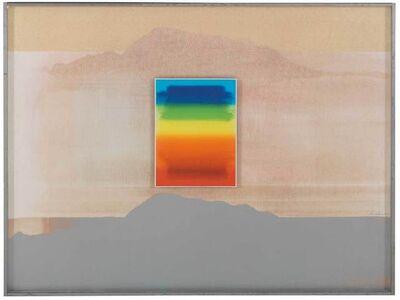Heinz Mack, 'Künstliche Wälder und Gärten', 1972-75