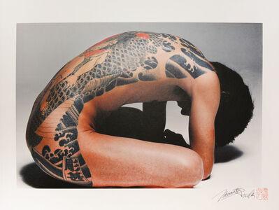Masato Sudo, 'Kagamu (Bend)'