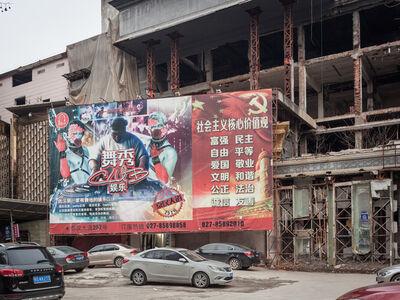 Peter Bialobrzeski, 'Wuhan Diary p.20', 2017