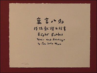 Tan Swie Hian, 'Eight Fables', 2003