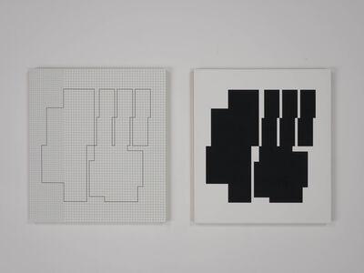 Attila Kovács, 'sequentielles datenfeld - PP3-11-1973-75', 1984