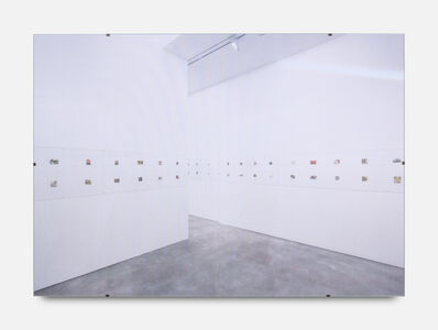 Gili Tal, 'Spaces for Reflection (The Whole World at Your Fingertips, Corridor)', 2019