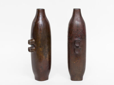 Unknown, 'Pair of Japanese Bronze Vases', ca. 1950