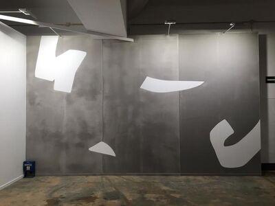 Juan López, 'Locals Only II', 2019