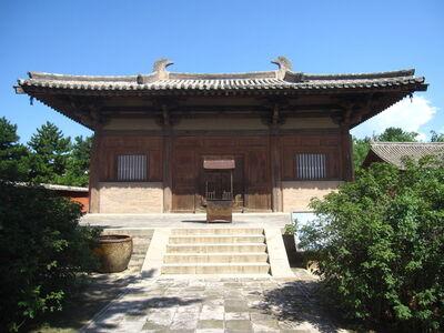 'Nanchan Temple', 782