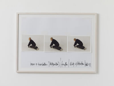 Peter Welz, 'Study | Bacon retranslation [disfiguration] | Forsythe | stop of distortion | take 02', 2005