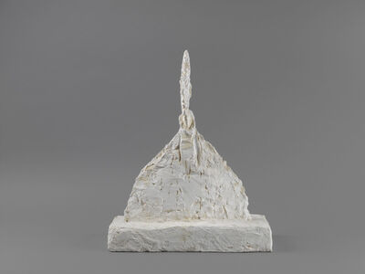 Alberto Giacometti, 'Thin Bust on a Base [known as Amenhotep]', 1954