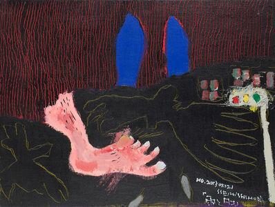 Issei Nishimura, 'Thumb Pad and the Rain', 2013