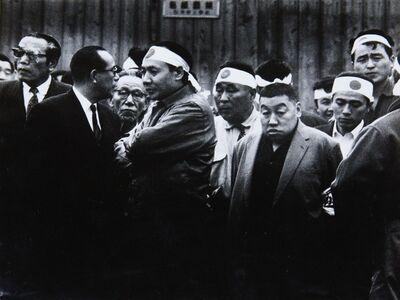 Ed van der Elsken, 'Hamaya demonstration. Streetfighters, Tokyo', 1959-vintage print