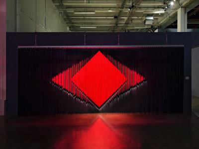 Julio Le Parc, 'Cloison à lames réfléchissantes (Partition with Reflective Strips)', 1966/2005
