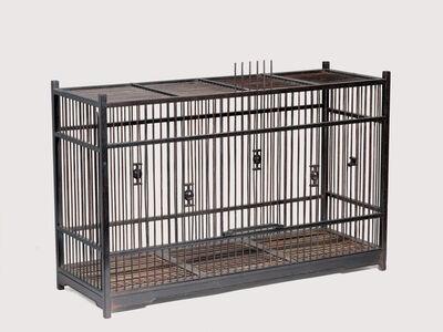 Unknown Designer, 'Zitan Bird Cage', 19th Century