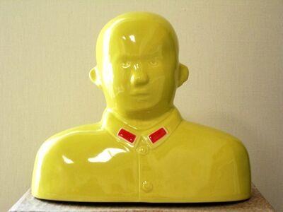 Shen Jingdong, 'Hero, Lemon Yellow Bareheaded', 2007