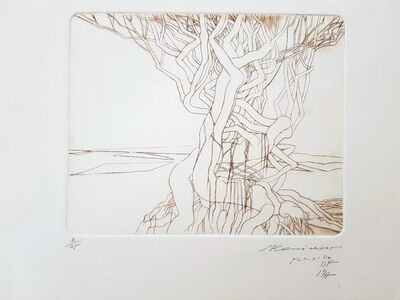 guillermo ceniceros, 'Sin titulo [Untitled]', ca. 1975