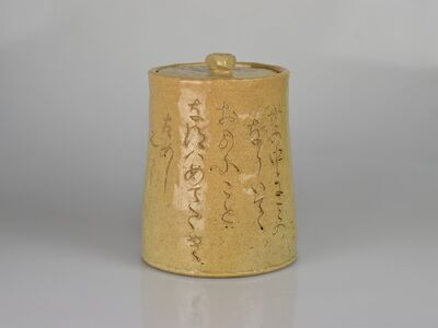 Otagaki Rengetsu, 'Lidded Fresh Water Jar with Incised Poem', 1865-1875