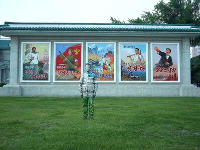 Liu Bolin, 'North Korea - Four plays', 2018
