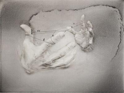Chao Lu, 'Funambulist No.12', 2020