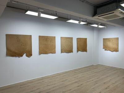 Yerbossyn MELDIBEKOV, 'Brand', 2015