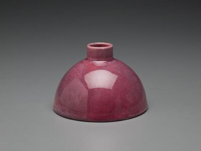 Christopher Dresser, 'Arts and Crafts Vase', 1879-1892