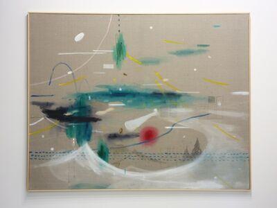 Shinpei Kusanagi, 'Too Far Too Close', 2008