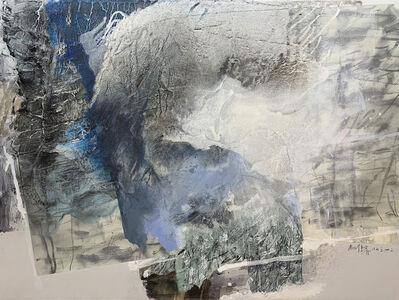 Fong Chung-Ray 馮鍾睿, '89-32', 1989