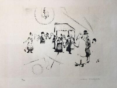 Marc Chagall, 'HOCHZEIT', 1922