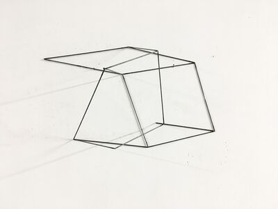 Lukas Ulmi, 'Cube Soul V', 2021