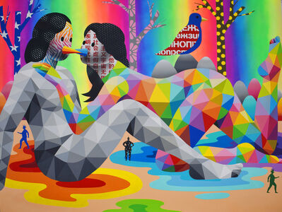 Okuda San Miguel, 'Rainbow Passion', 2020