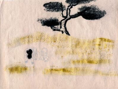 Youjin Yi, 'Tiger', 2019