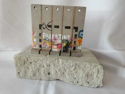 Banksy, 'SUMMER SALE / BANKSY Walled Off Hotel Wall Sculpture - CUT IT OUT - PEACE - 2017 - Wonderful Colorations', 2017