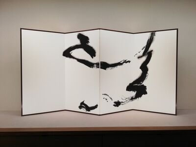 Shiryu Morita, 'Kumo Mushin (The cloud is egoless)', ca. 1967