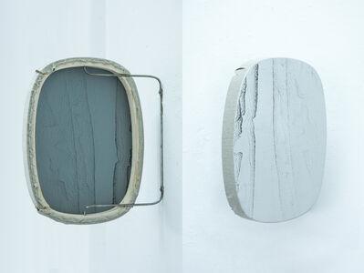 Genevieve Chua, 'Swivel#1, Discretion', 2014