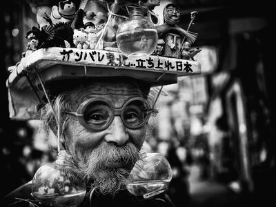 Tatsuo Suzuki, 'Portrait, Shibuya, Tokyo', 2011