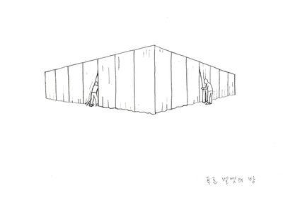 Ahn Kyuchul, 'Blue Velvet Rooms', 2021