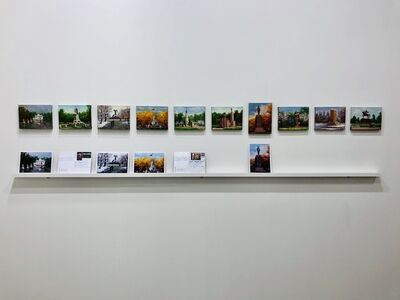 Yerbossyn MELDIBEKOV, 'Seasons 1–10', 2017