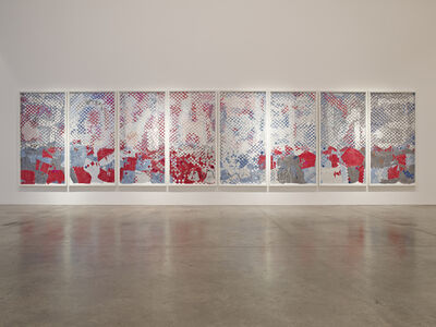 Christian Holstad, 'ENTRANCE', 2014