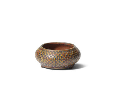 Unknown, 'Carved lacquer brush washer', Ming dynasty