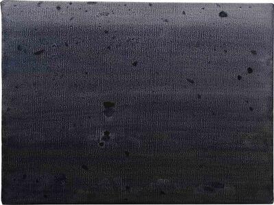 Shi Zhiying 石至瑩, 'Stone 18-1 石頭 18-1', 2018