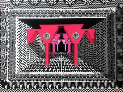 Pedro Friedeberg, 'Entrada Lateral al Burdel Platónico', 2015