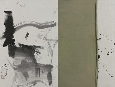 Huang Rui 黄锐, 'Kyoto Image No.23 53', 1998