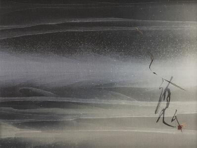 Chaco Terada, 'Requiem 1', 2018