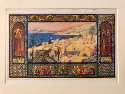 Zeev Raban, 'Rare Judaica Tiberius Bezalel Zeev Raban Chromolithograph (made in Palestine)', Early 20th Century