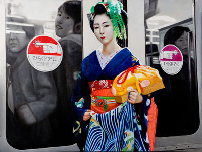 RYOKO WATANABE, 'train is leaving', 2010