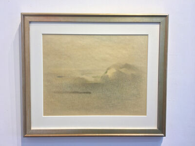Earl Stroh, 'Untitled Abstract Landscape', ca. 1960